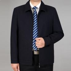 Áo khoác dáng vest AK128
