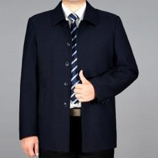 Áo khoác dáng vest AK125