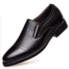 Giày da nam công sở GS91