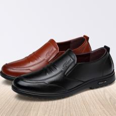 Giày lười da bò GL161