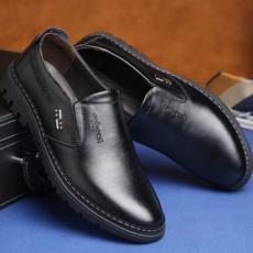 Giày lười nam da bò GL177