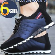 Giày tăng chiều cao 6cm GL206